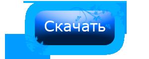 skygameassist скачать бесплатно